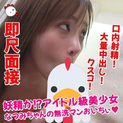 【蜗牛扑克】在FC2连续出鲍后⋯那位号称脸蛋不输演艺圈偶像的美少女终于回归了! …