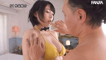 【蜗牛扑克】有生以来的最高潮!安位カヲル爽到喷水!