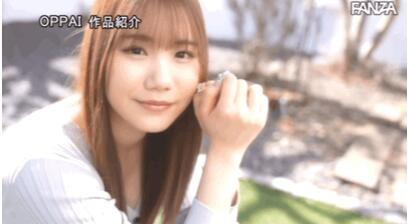 【蜗牛扑克】平野莉音(平野りおん,Hirano-Rion)出道作品PPPD-924介绍及封面预览