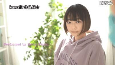 【蜗牛扑克】树咲音梦(树咲ねむ):原来她不是宅女!而是无马妹!