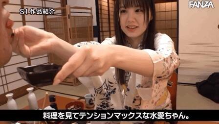 【蜗牛扑克】山崎水爱(Yamazaki-Aqua)感谢祭作品SSIS-073介绍及封面预览