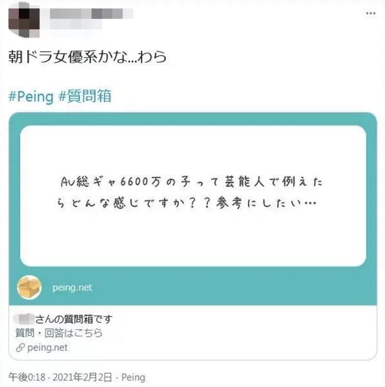 【蜗牛扑克】年薪6600万日币!艾薇界最大合约出现?