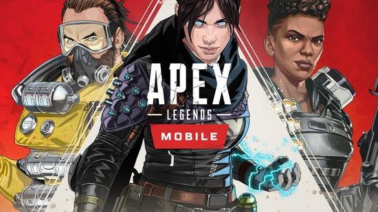 【蜗牛电竞】《Apex英雄手游》正式公布 登陆iOS和安卓