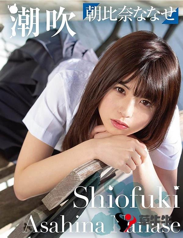 【蜗牛扑克】斋藤飞鸟的明星脸竟是她!有没有搞错?