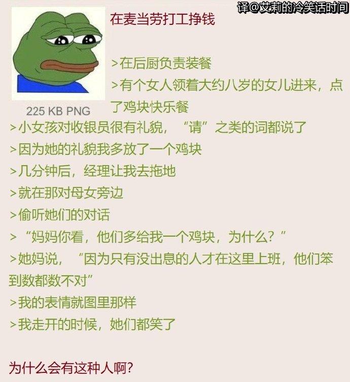 【蜗牛扑克】2020福利汇总第173期:21