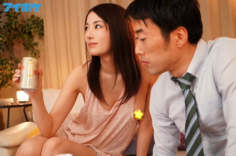 【蜗牛扑克】IPX-515:不穿奶罩的诱惑…与枫花恋疯狂的做爱到早上!