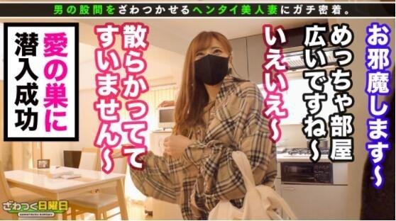 【蜗牛扑克】百濑凛花(Momose-Rika)作品300MAAN-653介绍:在儿子的房间偷情为爱鼓掌!