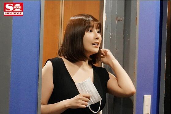 【蜗牛扑克】有栖花绯(有栖花あか,Asuka-Aka)作品SSIS-084介绍及封面预览