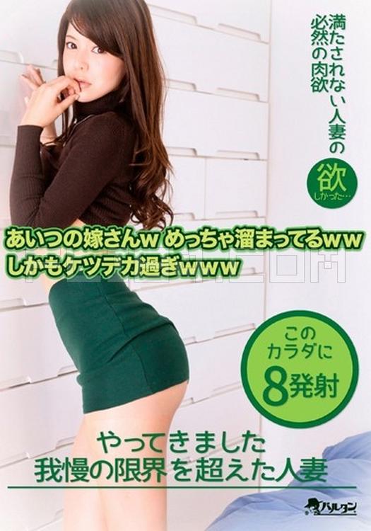 【蜗牛扑克】佐々木玲奈(佐佐木玲奈)改名れな(玲奈)重操旧业!