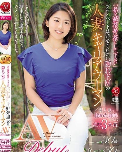 【蜗牛扑克】番号:2019年6月新人女优速报