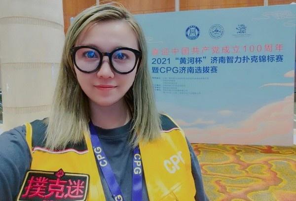 【蜗牛扑克】马小妹儿带你游赛事之CPG济南站!
