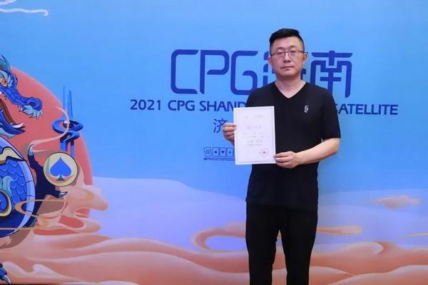 【蜗牛扑克】专访CPG新科冠军——王子豪!